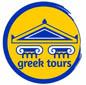 greektours